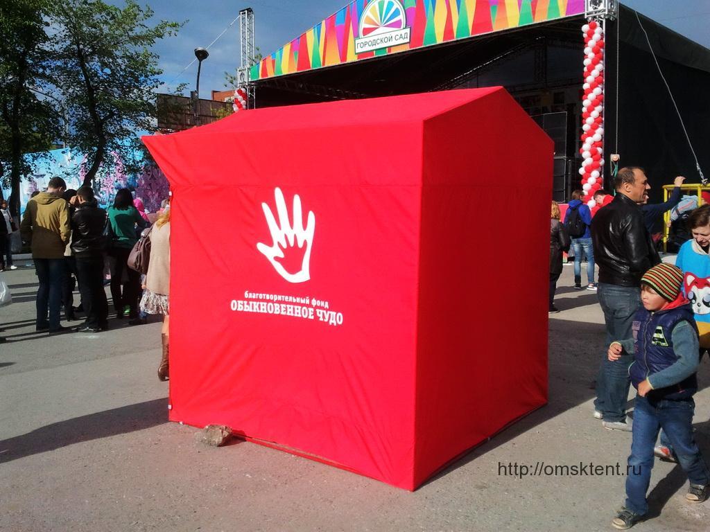 Торговую палатку в Омске купить