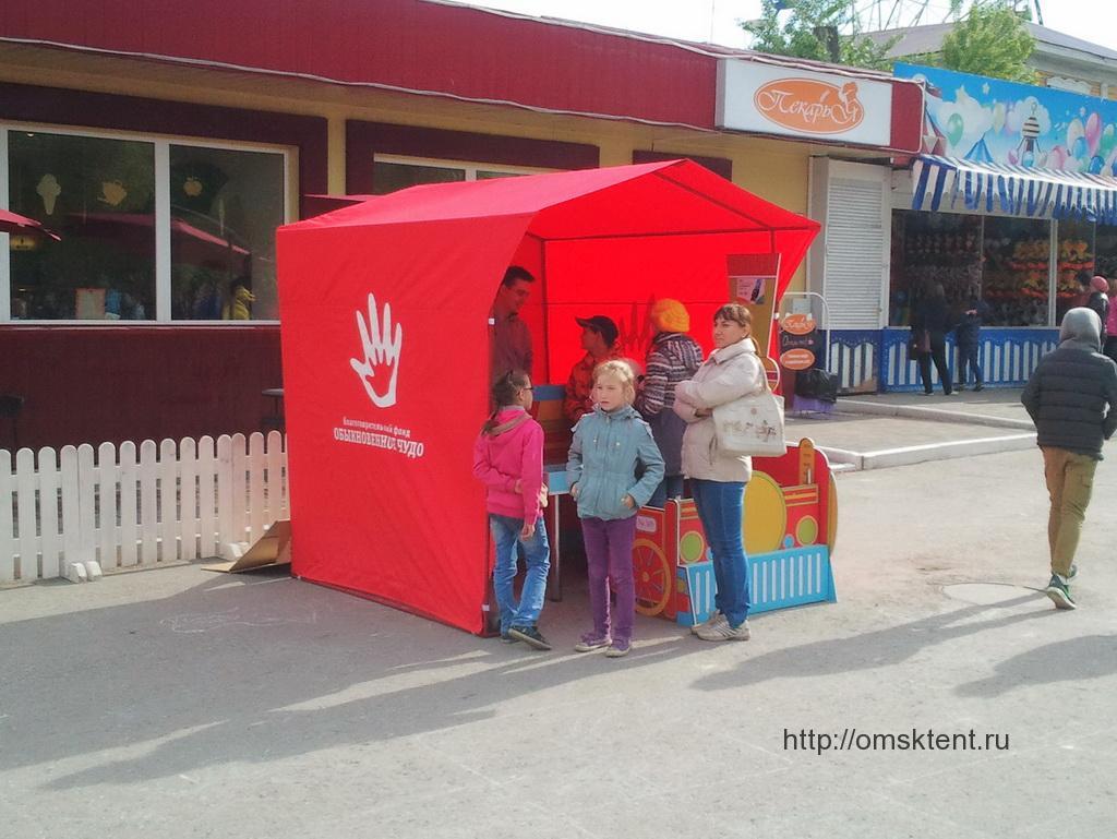 Изготовление торговой палатки в Омске