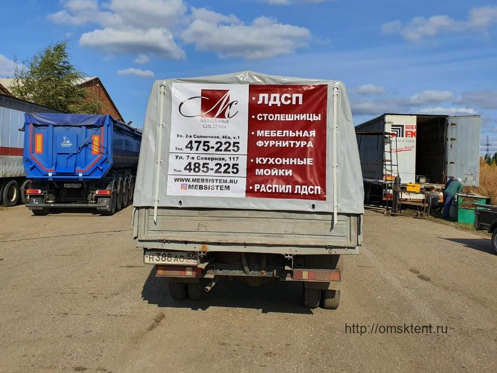 Баннер на клапан тента грузовика «Газель»