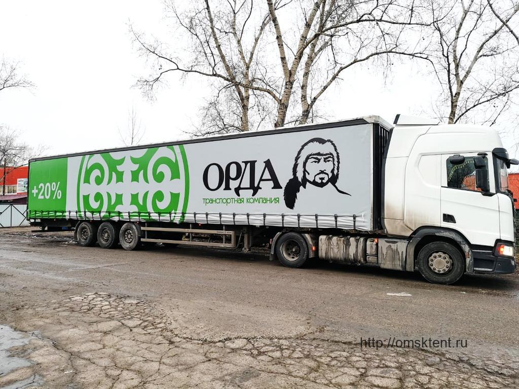 Шторы с рекламой на полуприцеп «Новтрак» в Омске